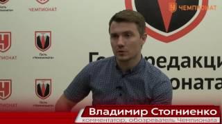 Владимир Стогниенко начистоту о провале сборной России: это беда… | Чемпионат
