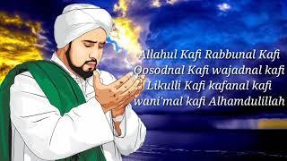 Allahul Kafi | | Habib Syech Abdul Qodir Assegaf