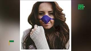 Tất mũi – vật dụng chống lạnh mới của mùa đông năm nay| VTC14