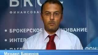 видео ОСАГО и КАСКО в разных страховых компаниях