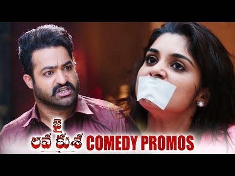 Jai Lava Kusa Movie Hilarious Comedy Promos | Jr NTR | Nivetha Thomas | Raashi | TFPC