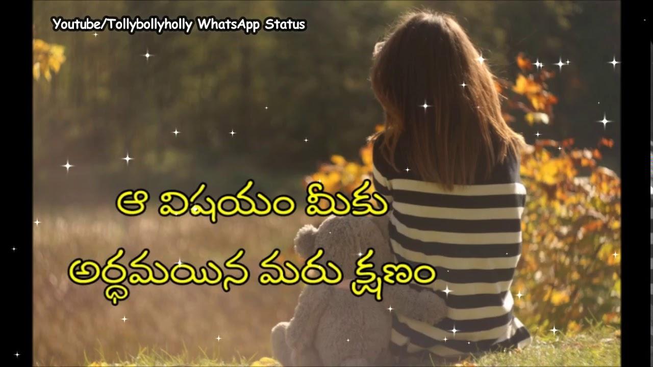 Heart Touching Love Failure Quotes Whatsapp Status Telugu Feeling