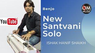 New Santvani solo by Ishak shaikh