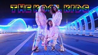 The Kool Kids (Short Dance Film) by Layla Ghaleb   'Firefly' Choreography