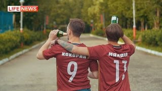 Life News опубликовало новость: Кокорин и Мамаев пьют шампанское! Видео Ленинград - В Питере - пить