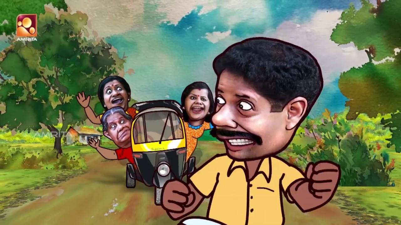 Aliyan vs Aliyan | Comedy Serial | Amrita TV | Ep : 277 | സെമിത്തേരി |