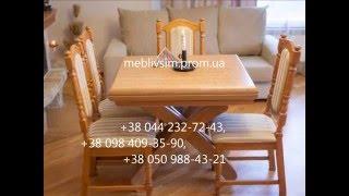 Дубовые обеденные столы . Стол-трансформер Spider.(, 2015-02-26T11:48:12.000Z)