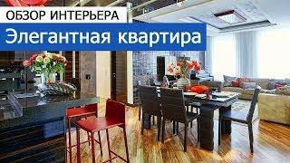 Обзор элитной квартиры в Москве: элегантная квартира в стиле эклектика(, 2016-10-31T19:40:32.000Z)
