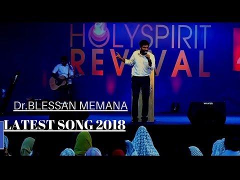 BLESSAN MEMANA LATEST SONG   NEER THULLI നീർതുള്ളി പോരപ്പ   Pr.TINU GEORGE WORSHIP SONGS 2018