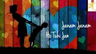 Janam Janam (Bholi Bhali Meri MAA) 💓