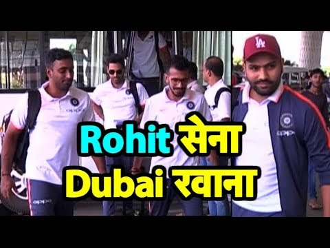 Watch Exclusive: Rohit, Dhoni And Other Team India Members Leave For Asia Cup   Sports Tak