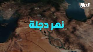 نهر دجلة العراق Youtube