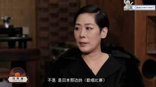 """關淑怡 - """"經典道"""" 專訪2017"""
