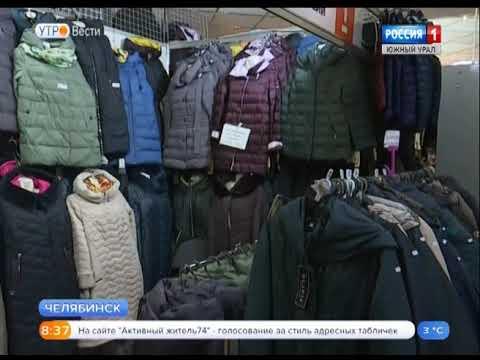 """""""Модный сезон"""" открывается в Челябинске"""