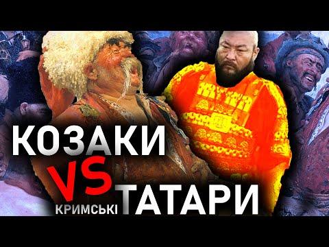Таємниця Ханської України