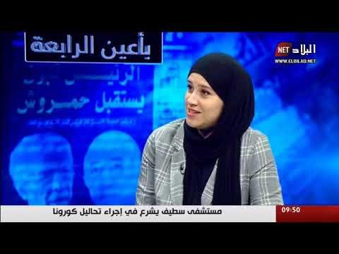 نقص السيولة بمكتب البريد - مؤسسة بريد الجزائر توضح على قناة البلاد 01/07/2020