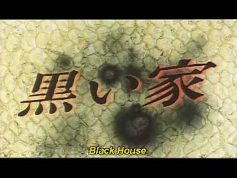 The Black House Trailer