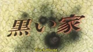 The Black House Trailer
