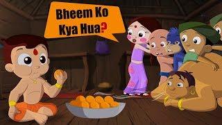 Chhota Bheem - Kya hua Bheem ko?