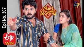 Naalugu Sthambalata| 20th January 2020  | Full Episode No 307 | ETV Telugu