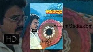 Gaaju Bommalu Telugu Full Movie || Sarathbabu, Poornima, Sangeetha || K Ravindranath || Ramesh Naidu