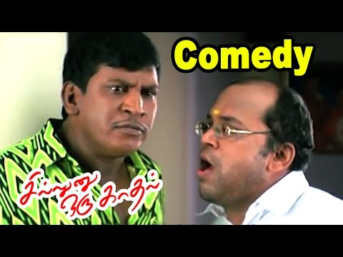 Sillunu Oru Kadhal Movie Comedy | Sillunu Oru Kadhal full Comedy Scenes | Vadivelu, Santhanam Comedy