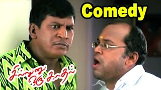 Sillunu Oru Kadhal Movie Comedy   Sillunu Oru Kadhal full Comedy Scenes   Vadivelu, Santhanam Comedy