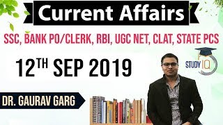 SEPTEMBER 2019 Current Affairs in ENGLISH - 12 September 2019 - Daily Current Affairs for All Exams
