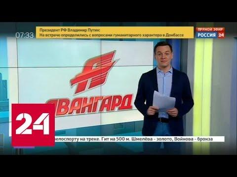 """В Омске началось строительство хоккейной академии """"Авангарда"""""""