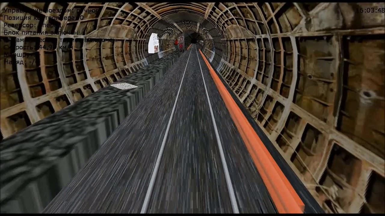 станция метро бажовская фото прихожие массива