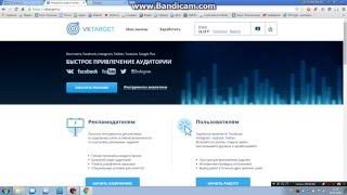 Онлайн доход. Большой заработок без вложений Enadco.tv ВХОДИМ В ПРЕКТ