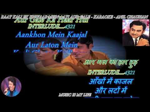 Raat Kali EK Khwaab Mein Aayi - Karaoke With Scrolling Lyrics Eng.& हिंदी
