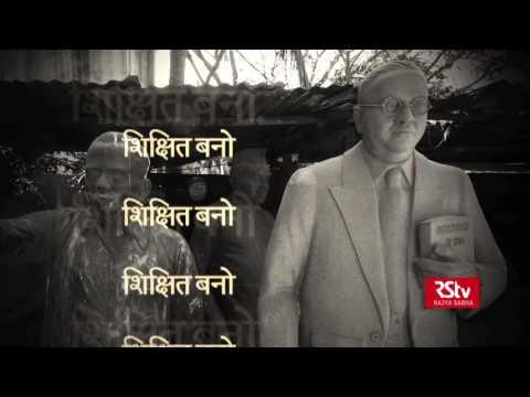 Indianama - B. R. Ambedkar
