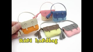 DIY Mini Doll Accessories Hand Bag / Felt Craft - Easy NO SEW