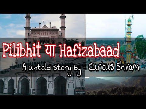 An epic and untold history of Pilibhit ,पीलीभीत का इतिहास||Curious Shivam||