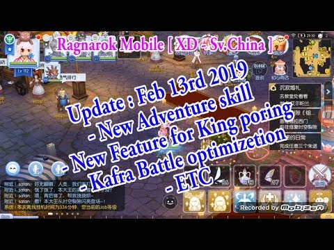 Ragnarok Mobile [ XD - Sv.China ] : Update Feb 13th 2019
