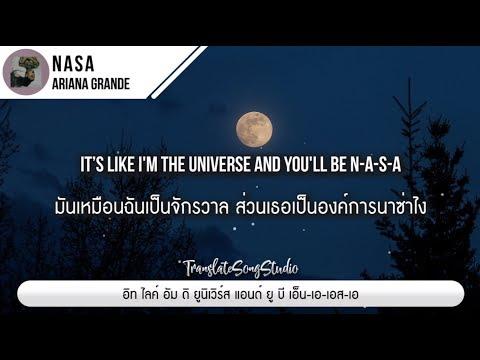 แปลเพลง NASA - Ariana Grande Mp3