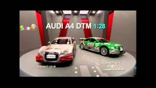 Видео обзор Автомобиль на радиоуправлении Audi A4 DTM 116 Auldey (LC258710-8) магазин