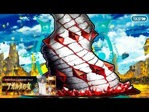 [FGO/JP] SSII : Agartha : Demon God Phenex Caster