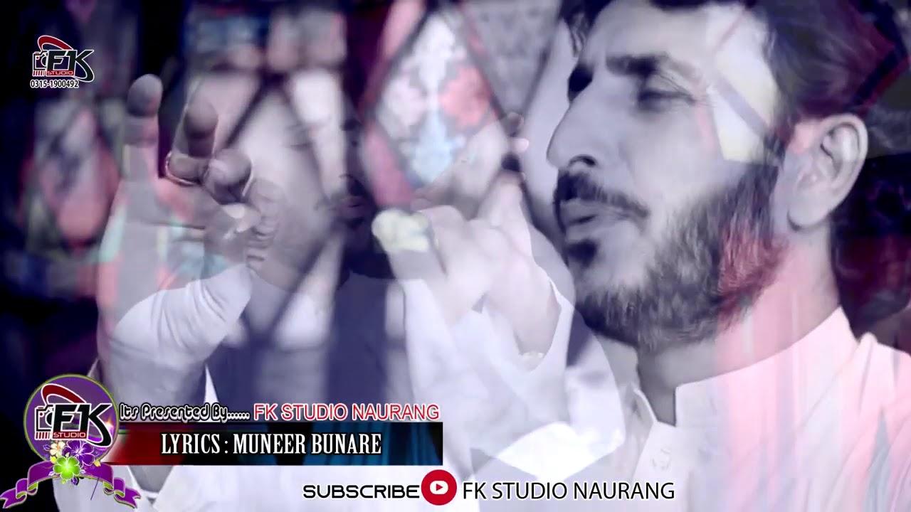 Download Pashto new song 2019 peera zma kaar oka Singer  Said wali wazir. Lyrics  Munir Bunirai