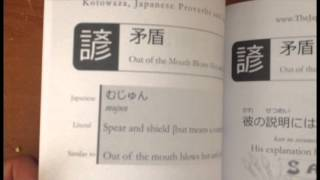 Kotowaza, Japanese Proverbs and Sayings Paperback BRAND NEW + FREE MP3 Download
