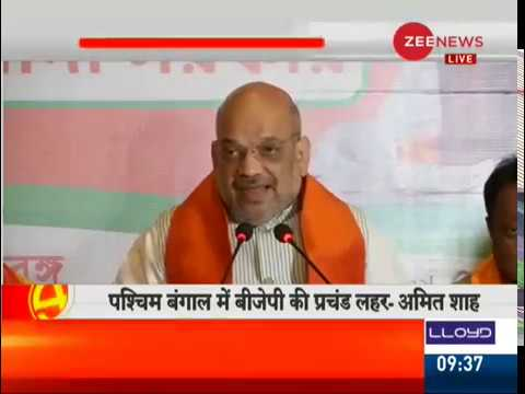 BJP President Amit Shah slams opposition in press conference from Kolkata