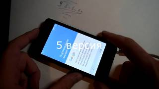 Как разблокировать FLY FS405 Stratus 4 FRP Google Account гугл аккаунт