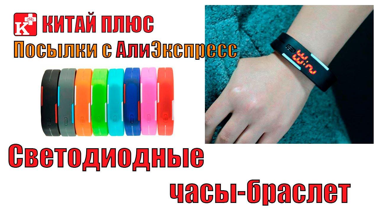 Как один из лучших китайских интернет-магазинов, gearbest предлагает купить недорого женские часы с браслетом высокого качества. Покупайте женские часы с браслетом в gearbest уверенно и вы будете удовлетворены покупкой.