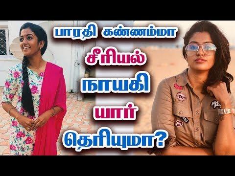 பாரதி கண்ணம்மா சீரியல் நடிகை? Bharathi Kannamma Serial Actress Roshni Haripriyan Biography