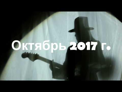 "Юрий Дёмин РЕКВИЕМ ""ПАМЯТИ ЖЕРТВ В ЛАСВЕГАСЕ"""