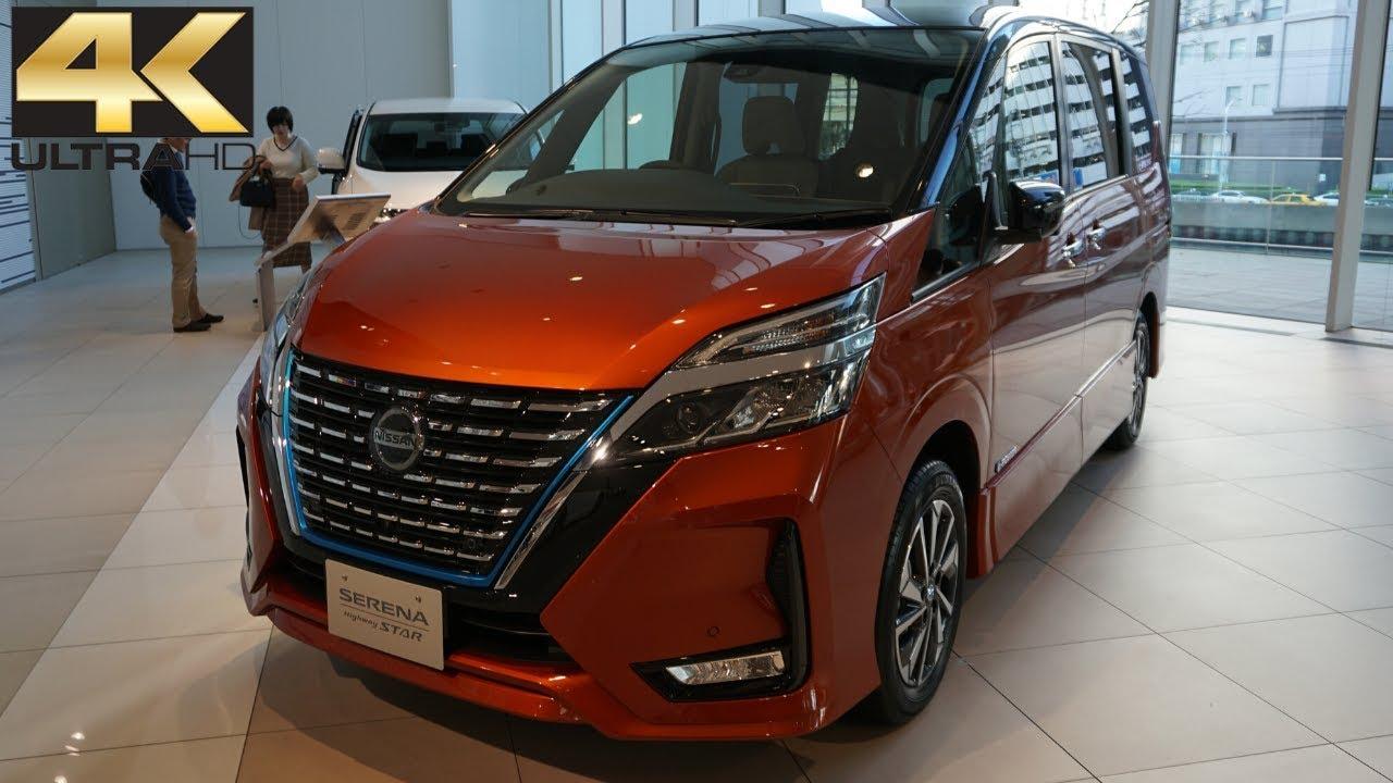 New 2020 Nissan Serena E