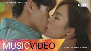 Sub: eng/lyric are available ^^ click cc/subtitle for activate... add subtitles/cc : https://goo.gl/kklmav please enter subtitle of this video in your own la...