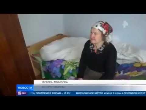 «Рен ТВ», Аварийное жилье в городе Златоусте Челябинской области