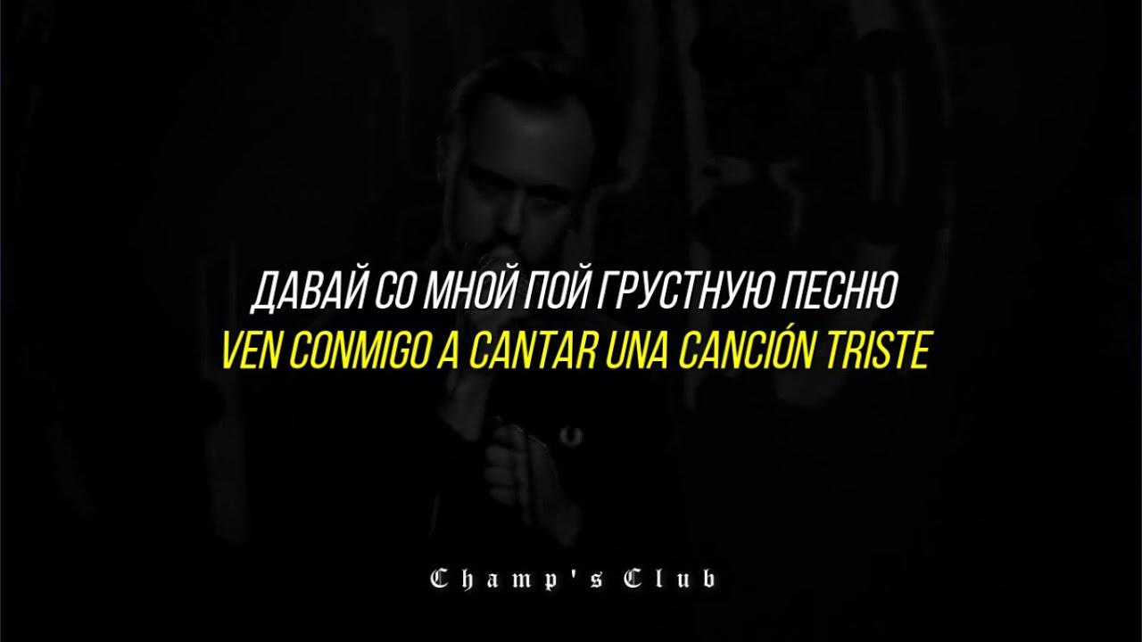 Molchat Doma - Otveta Net (Sub Español) (Post-Punk, Soviet Wave, Cold Wave) молчат дома   ответа нет